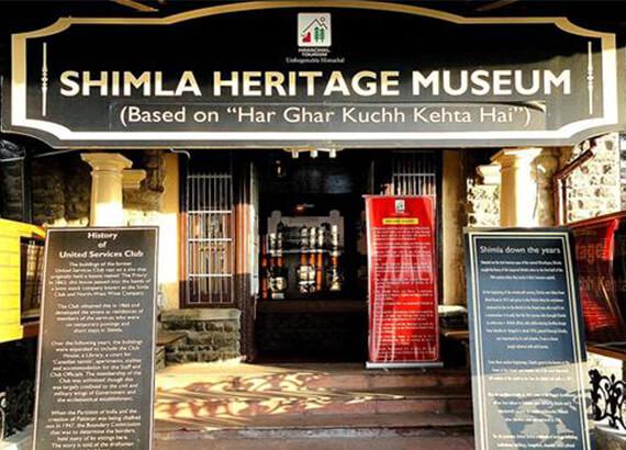 shimla-heritage-museum