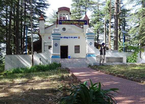 chail-gurudwara